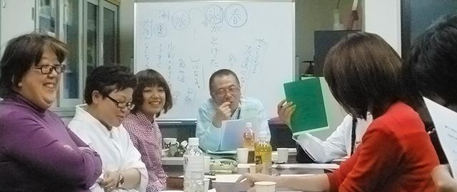 大阪編集教室とは「大阪コピー教室」